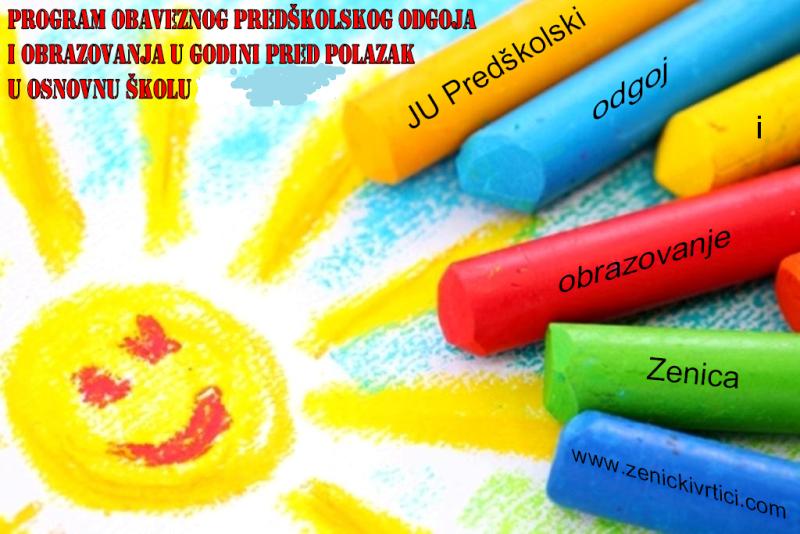preschool-dropout