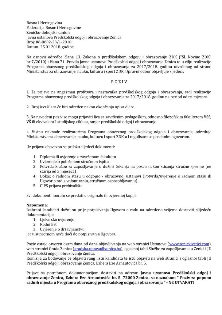 JUPOIO_ZENICA_Poziv_za_realizatore_POPOIO_2018