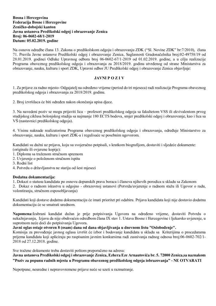 Javni_poziv_-_POPOIO_2019.-7-7